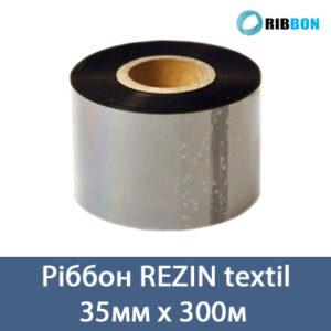 Ріббон Rezin textil 35x300