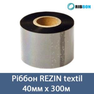 Ріббон Rezin textil 40x300