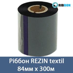 Ріббон Rezin textil 84x300