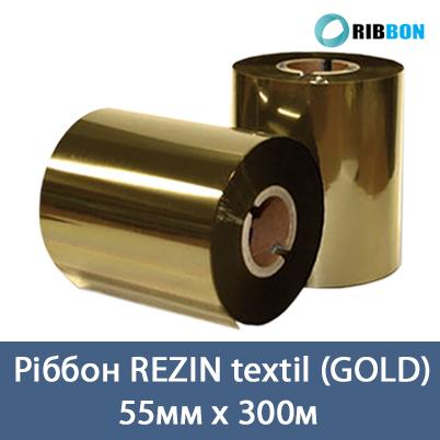 Ріббон Rezin textil GOLD 55x300
