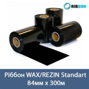 Ріббон Wax/Rezin 84x300