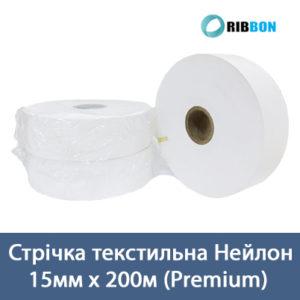 Стрічка текстильна Нейлон 15х200