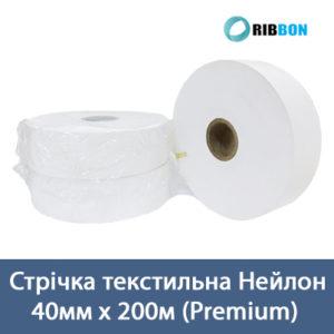 Стрічка текстильна Нейлон 40х200