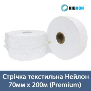Стрічка текстильна Нейлон 70х200